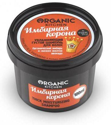 Organic shop Шампунь густой увлажняющий для волос Имбирная корона 100мл.Шампуни<br>Подарите Вашим волосам драгоценное украшение! В каждой капле густого увлажняющего шампуня скрыта мощная природная сила! Органический имбирь наполняет волосы живительной влагой и энергией, а свежее желтое авокадо интенсивно питает и восстанавливает их структуру. Ваши волосы станут красивыми, сильными и шелковистыми.  Способ применения: Нанесите шампунь на влажные волосы, массирующими движениями взбейте в пену, смойте водой.  Объем: 100 мл.<br><br>Вес г: 130<br>Бренд : Organic shop<br>Объем мл: 100<br>Тип волос : поврежденные, длинные и секущиеся<br>Действие : увлажнение, питание, восстановление, для объема<br>Тип средства для волос : шампунь<br>Страна производитель : Россия