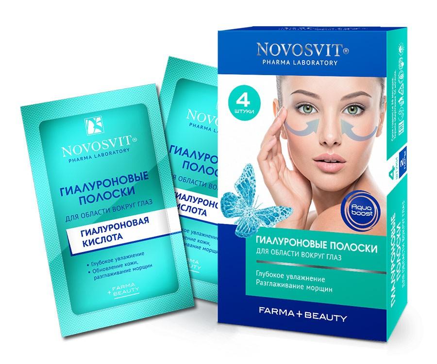 Novosvit гиалуроновые полоски для области вокруг глаз 4 штГиалуроновые полоски «Новосвит» обеспечивают интенсивное и длительное увлажнение, мгновенно улучшают состояние кожи вокруг глаз, насыщают её влагой, способствуют естественному разглаживанию морщин и повышению эластичности кожи.  Способ применения:  1.    Очистить кожу лица.  2.    Нанести полоски на кожу под глазами.  3.    Оставить на 30 минут.  4.    Бережно удалить.  Состав: вода, глицерин, сорбитол. касторовое масло, желатин, полиакриловая кислота, акрилдодеканол, целлюлозная камедь,каолин, гидролизат коллагена, ретинола пальмитат, алюминия гидрооксид, токоферола ацетат,ПЭГ 12 диметикон, бутиленгликоль, парфюм, синтетические добавки.<br><br>Вес г: 50<br>Бренд : Novosvit<br>Консистенция маски : грязевая/глиняная<br>Часть лица : глаза<br>Вид средства для век : маска / патчи<br>По времени суток : дневной уход<br>Страна производитель : Россия