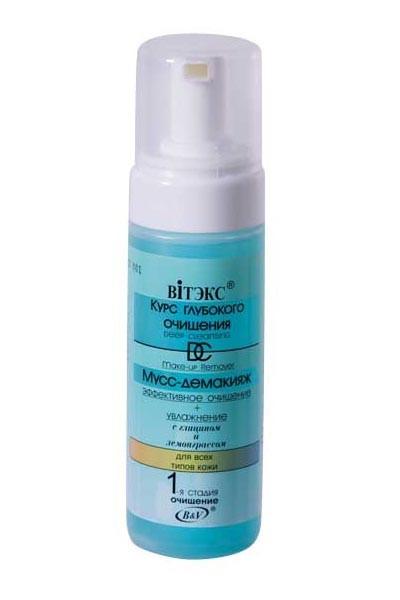 Витэкс Мусс-демакияж эффективное очищение увлажнениеВитэкс<br>Содержит новейший мягкий очищающий компонент Poloxamer, который легко удаляет загрязнения и макияж с лица и кожи вокруг глаз. Аминокислота глицин — эффективно увлажняет, улучшает обменные процессы, продлевает молодость вашей кожи. Экстракт лемонграсса — активно восстанавливает тонус кожи и придает ей безупречный свежий вид.Ощущение легкости и чистоты!Для всех типов кожи.<br><br>Вес г: 200<br>Бренд : Витэкс<br>Объем мл: 175<br>Тип кожи : все типы кожи<br>Область применения : лицо, глаза, губы<br>Вид средства для демакияжа : пенка<br>Область применения : лицо, глаза, губы<br>Страна производитель : Белоруссия