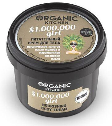 Organic shop Крем для тела питательный $1.000.000 girl 100млOrganic shop<br>Выглядеть и чувствовать себя на миллион очень легко. Роскошный крем подарит Вашей коже непревзойденное питание и пленительную красоту! Органическое золотое масло жожоба стимулирует регенерацию, восстанавливает и омолаживает кожу, насыщая ее витаминами и микроэлементами. Марокканское аргановое масло интенсивно питает и смягчает кожу, придает ей очаровательное жемчужное сияние. Вашему совершенству нет предела!Способ применения: Нанесите небольшое количество крема легкими массирующими движениями на чистую сухую кожу тела.Объем: 100 мл.<br><br>Вес г: 130<br>Бренд : Organic shop<br>Объем мл: 100<br>Страна производитель : Россия