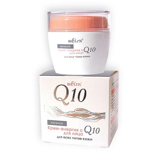 Белита Крем-энергия для лица НочнойБелита<br>Коэнзим Q10 эффективно работает ночью и помогает контролировать процесс формирования упругих линий. Ночной обогащенный крем-энергия существенно увеличивает клеточную энергию, что дает возможность клеткам активно восстанавливаться.Состав: 2-бром-2-нитропропан-1, 3-диол, CI 15985, CI 19140, Вода, Глицерин, Масло вазелиновое, Масло косточек абрикоса, Масло сезама, Метилпарабен, ППГ-15 стеариловый эфир, Парфюмерная композиция, Пропилпарабен, Пчелиный воск, стеарилгептаноат, цетеарилэтил гексаноат, цетилпальмитат, стеариловый спирт, стеарес-7, стеарес-10, стеарил каприлат, миристиловый спирт, диметикон, изопропил миристат, Сополимер винилпирролидона и акролоилметилтаурата аммония, Стеарилдиметикон, Цетеариловый спирт, Циклопентасилоксан, Циклогексасилоксан, Этилгексилпальмитат, изопропилмиристат, масло зародышей triticum vulgare пшеницы, токоферилацетат, БГТ.Объем: 50 мл<br><br>Вес г: 70<br>Бренд : Белита<br>Объем мл: 50<br>Тип кожи : все типы кожи<br>Консистенция : крем<br>Тип крема : увлажняющий, питательный, антивозрастной, восстанавливающий<br>Возраст : 30+, 35+, 40+, 45+<br>Эффект : выравнивание, эластичность<br>По времени суток : ночной уход<br>Страна производитель : Белоруссия