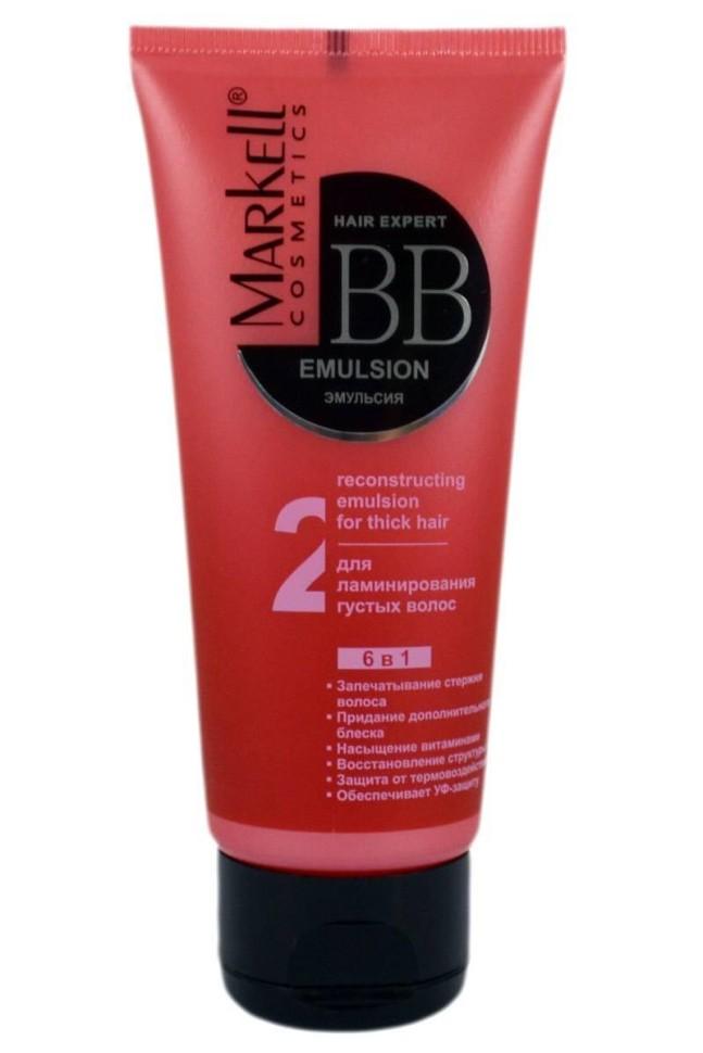Markell ВВ-эмульсия для ламинирования густых волосMarkell<br>Интенсивная концентрированная ВВ-эмульсия для ламинирования густых волос - это эффективное средство, которое сделает Ваши волосы красивыми и ухоженными. Особая протеиновая формула и комплекс витаминов, проникая в структуру волоса, оказывают интенсивное восстанавливающее действие, питают, при этом обеспечивая оптимальное увлажнение, способствуют большей эластичности волос. Эмульсия «запечатывает» неровности и шероховатости каждого волоса, не утяжеляет волосы, защищает от повреждений, придает блеск.Роскошная красота Ваших волос!6 в 1Запечатывание стержня волосаПридание дополнительного блескаНасыщение витаминамиВосстановление структуры волосаЗащита от термовоздействияОбеспечивает УФ-защитуПрименение: небольшое количество эмульсии нанести на вымытые волосы, равномерно распределить по всей длине. Для усиления эффекта можно надеть полиэтиленовую шапочку. Смыть через 10-15 минут.<br><br>Вес г: 150<br>Бренд : Markell<br>Объем мл: 100<br>Тип волос : все типы волос<br>Действие : увлажнение, питание, восстановление, блеск и эластичность, УФ защита, термозащита<br>Тип средства для волос : маска, сыворотка/эссенция<br>Страна производитель : Белоруссия