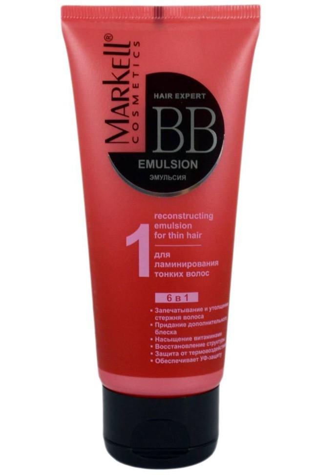 Markell ВВ-эмульсия для ламинирования тонких волосMarkell<br>Инновационная ламинирующая ВВ-эмульсия специально создана для тонких волос. Эффективно защищает тонкие, а также окрашенные и поврежденные волосы от негативного воздействия факторов внешней среды. Благодаря наличию комплекса протеинов и витаминов эмульсия «запечатывает» неровности и шероховатости каждого волоска, за счет чего волосы приобретают прекрасный внешний вид и становятся более гладкими и объемными. Заполняя поврежденные участки волоса, активная формула восстанавливает его изнутри, предотвращает ломкость, интенсивно питает и возвращает волосам упругость и эластичность.Роскошная красота Ваших волос!6 в 1Запечатывание и утолщение стержня волосаПридание дополнительного блескаНасыщение витаминамиВосстановление структуры волосаЗащита от термовоздействияОбеспечивает УФ-защитуПрименение: небольшое количество эмульсии нанести на вымытые волосы, распределить по всей длине. Для усиления эффекта можно надеть полиэтиленовую шапочку. Смыть через 10-15 минут.<br><br>Вес г: 150<br>Бренд : Markell<br>Объем мл: 100<br>Тип волос : поврежденные, окрашенные, тонкие и ослабленные<br>Действие : питание, восстановление, для объема, блеск и эластичность, разглаживание, УФ защита, термозащита<br>Тип средства для волос : маска, сыворотка/эссенция<br>Страна производитель : Белоруссия