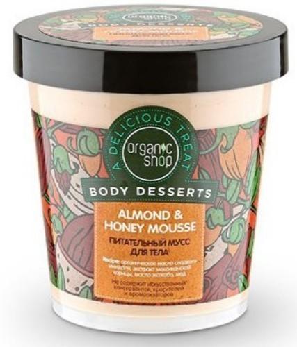 Organic shop Мусс для тела Honey питательныйOrganic shop<br>Нежный питательный мусс для тела Organic Shop Almonde &amp;amp; Honey Mousse пробуждает природную энергию кожи, помогает сохранить её молодость и красоту.<br><br>Вес г: 500<br>Бренд : Organic shop<br>Объем мл: 450<br>Страна производитель : Россия