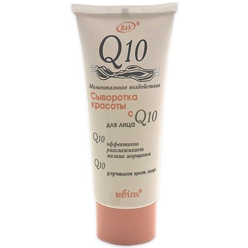 Белита Сыворотка красоты для лицаБелита<br>Гелеобразная сыворотка красоты с высоким содержанием коэнзима Q10 позволяет моментально воздействовать на кожу, восстанавливая идеальное равновесие упругость-эластичность. Регулярное применение сыворотки способствует быстрому омоложению кожи, разглаживанию морщинок, выравниванию цвета лица.Состав: вода, глицерин, аммониум акрилоилдиметилтаурат/ВП сополимер, масло сезама, ПЭГ-40 гидрогенизированное касторовое масло, масло косточек абрикоса, масло зародышей пшеницы, витамин Е, ВНТ, изопропилмиристат, гиалуронат натрия, эластин, коэнзим Q10 и наносомы убихинон, лецитин, сорбитол, ксантановая камедь, липоевая кислота, парфюмерная композиция, бензиловый спирт, метилхлоризотиазолинон, метилизотиазолинон. 2-бром-2-нитропропан-1,3-диол, CI 15985, CI 19140.Объем: 30 мл<br><br>Вес г: 50<br>Бренд : Белита<br>Объем мл: 30<br>Тип кожи : все типы кожи<br>Консистенция : сыворотка/эмульсия<br>Тип крема : увлажняющий, питательный, антивозрастной, укрепляющий, восстанавливающий<br>Возраст : 35+, 40+, 45+, 50+<br>Эффект : лифтинг-эффект, выравнивание, эластичность, сокращает морщины<br>По времени суток : дневной уход<br>Страна производитель : Белоруссия