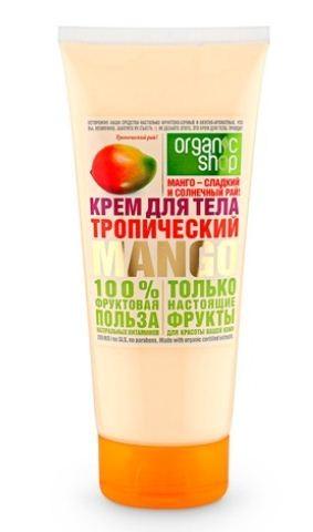Organic shop Крем для тела тропический манго 200мл.Organic shop<br>Крем для тела ТРОПИЧЕСКИЙ MANGO нежно ухаживает за кожей тела, обволакивая её невероятным сочным ароматом. Обогащенная формула насыщена фруктовыми экстрактами и маслами, которые увлажняют и питают кожу.Способ применения: Нанести крем на чистую сухую кожу лёгкими массирующими движениями.Объем: 200 мл<br><br>Вес г: 230<br>Бренд : Organic shop<br>Объем мл: 200<br>Страна производитель : Россия