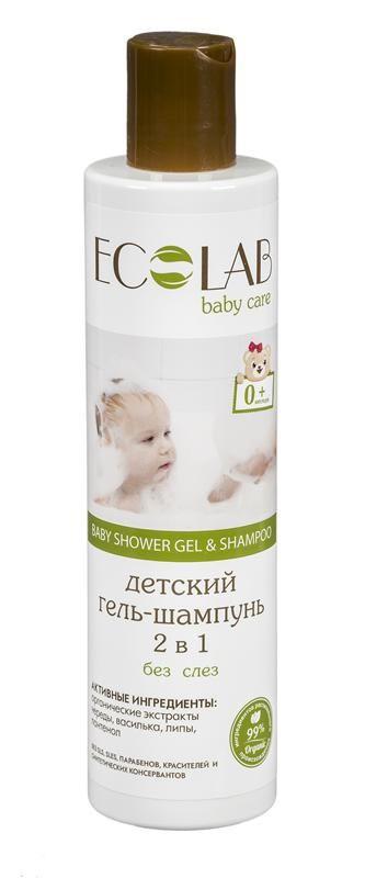 Ecolab Детский гель-шампунь 2 в 1 Без слезДля детей<br>Удобное и универсальное средство. Подходит как для купания, так и для мытья пушистых детских локонов. Органический экстракт василька восстанавливает и успокаивает детскую кожу, органический экстракт череды снимает раздражение, оказывает противовоспалительное действие, помогает поддерживать естественный защитный барьер детской кожи. Экстракт липы, входящие в состав геля-шампуня мягкого действия обеспечивает увлажнение, смягчение для кожи и легкое расчесывание для непослушных детских волос.<br>Разрешено к использованию детям с первых дней жизни.<br>Содержит 99% ингредиентов растительного происхождения.<br>В состав входят органические экстракты и масла.<br>Продукт не содержит SLS, SLES, парабенов, красителей и синтетических консервантов.Экстракт василька<br>Экстракт василька действует как активный увлажнитель, бережно ухаживает за чувствительной кожей. Улучшает тургор сухой кожи, успокаивает, снимает раздражение.<br>Липовый цвет<br>Липовый цвет успокаивает и увлажняет кожу любого типа, даже раздраженную и чувствительную. Смягчает и нормализует межклеточный обмен, оказывает противовоспалительное действие.<br><br>Вес г: 300<br>Бренд: Ecolab<br>Объем мл: 250<br>Страна производитель: Россия