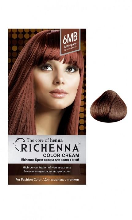Richenna Крем-краска для волос с хной (6MB Mahogany)Окрашивание волос<br>Крем-краска Richenna для волос с хной - 13 различных оттенков. Активные ингредиенты:<br>экстракт хны<br>протеины сои<br>масло семян жожоба<br>Действие:<br>Рекомендуется для безопасного изменения цвета волос.<br>Краска Риченна окрашивает полностью седые волосы.<br>Высокая концентрация экстракта хны позволяет снизить риск повреждения волос.<br>Придает волосам живой цвет и красивый блеск.<br><br>Применение:<br><br>Смешайте средство №1 и №2 в пропорции 1 : 1 непосредственно перед нанесением на волосы<br>Равномерно распределить смесь по всей длине волос.<br>Оставьте для воздействия на 20-30 мин. Количество можно уменьшить или увеличить в зависимости от объема и длины волос.<br>Смойте теплой водой.<br>Вымойте голову шампунем, тщательно ополосните.<br>Нанесите на волосы кондиционер, тщательно ополосните.<br><br>В комплекте:<br>крем-краска №1 - 60 г.; крем-окислитель №2 - 60 г.; лечебный шампунь с хной 10 мл.; виниловые перчатки; накидка; пластиковая тара; расческа для окрашивания.<br><br>Вес г: 200<br>Бренд : Richenna<br>Вид краски для волос : с хной<br>Оттенок краски для волос : 6MB Mahogany