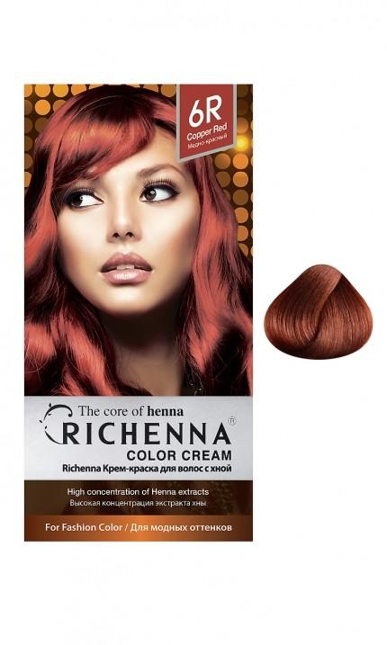 Richenna Крем-краска для волос с хной (6R Copper Red)Окрашивание волос<br>Крем-краска Richenna для волос с хной - 13 различных оттенков. Активные ингредиенты:<br>экстракт хны<br>протеины сои<br>масло семян жожоба<br>Действие:<br>Рекомендуется для безопасного изменения цвета волос.<br>Краска Риченна окрашивает полностью седые волосы.<br>Высокая концентрация экстракта хны позволяет снизить риск повреждения волос.<br>Придает волосам живой цвет и красивый блеск.<br><br>Применение:<br><br>Смешайте средство №1 и №2 в пропорции 1 : 1 непосредственно перед нанесением на волосы<br>Равномерно распределить смесь по всей длине волос.<br>Оставьте для воздействия на 20-30 мин. Количество можно уменьшить или увеличить в зависимости от объема и длины волос.<br>Смойте теплой водой.<br>Вымойте голову шампунем, тщательно ополосните.<br>Нанесите на волосы кондиционер, тщательно ополосните.<br><br>В комплекте:<br>крем-краска №1 - 60 г.; крем-окислитель №2 - 60 г.; лечебный шампунь с хной 10 мл.; виниловые перчатки; накидка; пластиковая тара; расческа для окрашивания.<br><br>Вес г: 200<br>Бренд : Richenna<br>Вид краски для волос : с хной<br>Оттенок краски для волос : 6R Copper Red