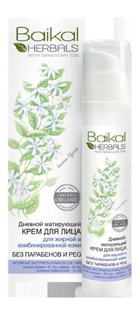 Baikal Herbals Крем для лица дневной МатирующийBaikal Herbals<br>Дневной матирующий крем для лица, созданный на основе экстрактов растений Байкала, подарит коже восхитительную свежесть на целый день. Лесной жасмин обладает тонизирующими свойствами, сужает поры. Чабрец регулирует работу сальных желёз, препятствуя появлению жирного блеска. Шлемник байкальский устраняет раздражения и покраснения, делая кожу гладкой и нежной. Благодаря натуральным активным компонентам, крем восстанавливает естественный баланс кожи, обеспечивает ощущение комфорта и придает ей здоровый и ухоженный вид. Не содержит парабенов и PEG.<br><br>Вес г: 75<br>Бренд : Baikal Herbals<br>Объем мл: 50<br>Тип кожи : нормальная, комбинированная, жирная, проблемная<br>Консистенция : крем<br>Тип крема : увлажняющий, восстанавливающий<br>Возраст : до 25, 25+, 30+, 35+<br>Эффект : матирующий, выравнивание, сужает поры<br>По времени суток : дневной уход<br>Страна производитель : Россия