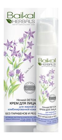 Baikal Herbals Крем для лица ночной Detox для жирной и комбинированной кожиBaikal Herbals<br>Созданный на основе экстрактов растений Байкала, этот нежирный крем с легкой текстурой избавит Вашу кожу от токсинов, подарит ей свежесть и глубокое увлажнение. Сверция байкальская восстанавливает природный баланс кожи, сужает поры, препятствует возникновению жирного блеска. Череда оказывает успокаивающее действие, устраняет раздражения и покраснения. Голубая мальва насыщает кожу витаминами А, В и С, способствует выведению токсинов. Благодаря натуральным активным компонентам, крем эффективно восстанавливает защитные функции кожи, снимет следы усталости и стресса, дарит восхитительную свежесть. Не содержит парабенов и PEG.<br><br>Вес г: 75<br>Бренд : Baikal Herbals<br>Объем мл: 50<br>Тип кожи : нормальная, комбинированная, жирная, проблемная<br>Консистенция : крем<br>Тип крема : увлажняющий, питательный, восстанавливающий<br>Возраст : до 25, 25+, 30+, 35+<br>Эффект : матирующий, сужает поры<br>По времени суток : ночной уход<br>Страна производитель : Россия