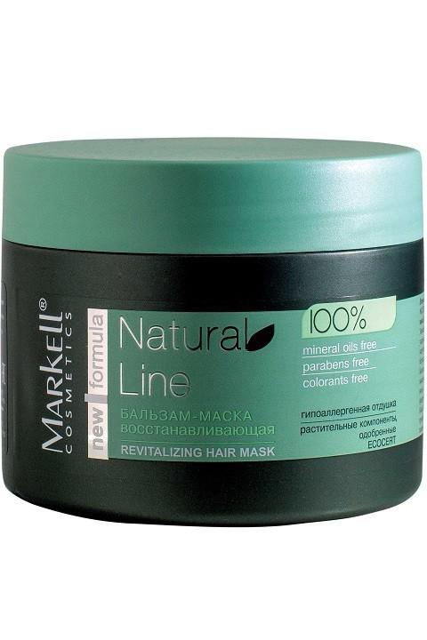 Markell Бальзам-маска ВосстанавливающаяMarkell<br>NATURAL LINE – принципиально новый подход к уходу за волосамиУникальная современная формула (ультрамягкая кондиционирующая основа, натуральные растительные компоненты, безопасный консервант нового поколения)Бальзам-маска предназначена для максимально интенсивного восстановления волос, подвергшихся влиянию факторов окружающей среды. Натуральные масла в составе бальзама-маски эффективно устраняют проблему ломких и секущихся волос, предотвращают появление перхоти, защищают от ультрафиолетовых лучей, интенсивно питают волосы, стимулируют их рост, придают здоровый блеск и мягкость. Бальзам-маска заботится о прочности и великолепном внешнем виде Ваших волос, оставляя после применения чувство комфорта.Применение: нанести небольшое количество бальзам-маски на чисто вымытые влажные волосы, распределить по всей длине, через 10-15 минут смыть.<br><br>Вес г: 320<br>Бренд : Markell<br>Объем мл: 290<br>Тип волос : тонкие и ослабленные, длинные и секущиеся<br>Действие : питание, восстановление, против перхоти, блеск и эластичность, УФ защита, для роста волос<br>Тип средства для волос : бальзам<br>Страна производитель : Белоруссия