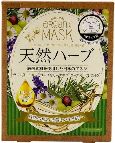 JAPONICA JAPAN GALS Organic Маски для лица с экстрактом Природных Трав 7штМаски для лица<br>Органические маски JAPAN GALS с экстрактом природных трав созданы для успокоения кожи. Все компоненты подбирались особенно тщательно, а органический хлопок из которого созданы маски естественно и мягко заботится о лице. Маски подходят для всех типов кожи и в любом возрасте. Чтобы ваша кожа сияла здоровьем, Вам потребуется всего 10-15 минут в день для ухода за ней. Маски очень просты в применении, а после их использования лицо не требует дополнительного умывания. Тканевая основа масок пропитана сывороткой, и благодаря плотному прилеганию маски к лицу состав проникает глубоко в кожу, успокаивая и увлажняя ее изнутри. Так же у маски имеются специальные кармашки для проработки зоны в области глаз. В состав маски входят экстракты лаванды, розмарина, ромашки, с добавлением в сыворотку масла оливы. Экстракт лаванды тонизирует, успокаивает и питает кожу, избавляет от жирного блеска и делает кожу матовой. Экстракт розмарина способствует сужению пор, стимулирует кровообращение, разглаживает кожный рельеф, а также очищает и тонизирует кожу. Экстракт ромашки улучшает цвет лица, восстанавливает, увлажняет, омолаживает и придает коже свежесть. Масло оливы нормализует кислородный обмен и питание клеток кожи, препятствует старению и увяданию, глубоко увлажняет и смягчает кожу, а также делает ее более упругой.<br><br>Вес г: 370<br>Бренд : Japonica<br>Объем мл: 350<br>Тип кожи : все типы кожи<br>Консистенция маски : тканевая<br>Часть лица : лицо<br>По времени суток : дневной уход<br>Назначение маски : увлажняющая, питательная, восстанавливающая, очищающая, противовоспалительная<br>Страна производитель : Япония
