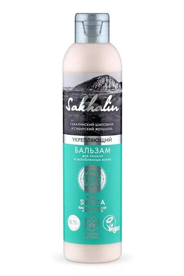 Натура Сиберика SAKHALIN Бальзам для волос Укрепляющий 250млУход за волосами<br>На основе сахалинского шиповника и сибирского женьшеняУкрепляющий бальзам не утяжеляет волосы, <br>обеспечивает им мягкий уход и усиленное питание, эффективно <br>останавливает выпадение, дарит природную силу и роскошный блеск, <br>облегчает процесс расчесывания и укладку. Сахалинский шиповник, богатый редкими витаминами питает и восстанавливает волосы изнутри, делая их гладкими и эластичными. Сибирский женьшень – мощный природный антиоксидант, оказывает тонизирующее действие, активизируя рост крепких и здоровых волос. Экстракты вечерницы и полевицы сибирской насыщают волосы влагой, защищая их от негативного воздействия УФ лучей и термоукладки.РЕЗУЛЬТАТ: Волосы сияющие и более плотные на ощупь.После 2 недель: волосы крепкие, густые и сияющие.Активные компоненты: Rosa Canina Fruit Oil (масло <br>плодов шиповника), Acanthopanax Senticosus Root Extract (экстракт <br>сибирского женьшеня), Hesperis Sibirica Extract (экстракт вечерницы <br>сибирской), Geranium Sibiricum Extract (экстракт герани), Agrostis <br>Sibirica Extract (экстракт полевицы сибирской)Остров Сахалин - один из самых загадочных и отдаленных регионов <br>России. Его природа необычна и потрясает своей красотой и <br>необузданностью. Несмотря на своеобразный переменчивый климат, здесь <br>произрастают уникальные виды растений, обладающие огромной силой и <br>энергией для сохранения здоровья и красоты. Серия Wild Siberica Sakhalin<br> создана на основе ценных растений Сибири и острова Сахалин для нежной <br>заботы и бережного ухода за кожей и волосами.Способ применения:Состав: Aqua, Glycerin, Cetearyl Alcohol, <br>Distearoylethyl Dimonium Chloride, Ricinus Communis Seed Oil, Rosa <br>Canina Fruit Oil*, Acanthopanax Senticosus Root Extract*, Hesperis <br>Sibirica ExtractWH, Geranium Sibiricum ExtractWH, Agrostis Sibirica <br>ExtractWH, Guar Hydroxypropyltrimonium Chloride, Tocopherol, Sodium <br>Benzoate, Potassium Sorbate, Benzyl