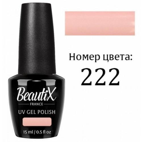 Beautix Гель-лак для ногтей 15 мл (№222)Beautix<br>Beautix – французские гель-лаки премиального качества. Материал отличается простотой в нанесении, плотностью цветов и стойкостью покрытия более 2-х недель без сколов и трещин. Роскошная палитра цветов и регулярно обновляющиеся коллекции будут по вкусу даже самым притязательным мастерам. При этом гель-лаки абсолютно безопасны, не содержат вредных веществ и практически не имеют запаха.<br>  Способ применения:  Делаем маникюр любым удобным вам способом. Придаем форму, бафим.  Обезжириваем ногти жидкостью для устранения лишней влаги и лучшей сцепки поверхности ногтя с материалом.  Наносим базовое покрытие Beautix тонким слоем длинными плавными движениями сверху вниз, отступая от кутикулы на 1-2 мм и не касаясь боковых валиков. Запечатываем торец. Просушиваем в LED-лампе 30 секунд, в UV-лампе - 2 минуты.  Наносим цвет. Первый слой очень тонко, так же длинными плавными движениями максимально близко к кутикуле и боковым валикам, но, не касаясь и не затрагивая их. Запечатываем торец. Полимеризуем в LED-лампе 30 секунд, в UV-лампе - 2 минуты. Покрытие Beautix достаточно плотное, яркое и даже первый слой ложится без проплешин и полос. Вторым более плотным слоем выравниваем цвет (если нужно), снова запечатываем ноготок и полимеризуем.  Наносим верхнее покрытие Beautix (необходимо для защиты от царапин, сколов и выцветания), запечатываем торец, полимеризуем в LED-лампе 30 секунд, в UV-лампе - 2 минуты, достаем из лампы и даем ноготкам остыть 1 минутку. Снимаем липкий слой жидкостью для удаления дисперсии Beautix, после чего покрытие приобретает стойкий глянцевый блеск.  Состав:  Этоксилат (5) Пентаэритритолтетраакрилат, 2-гидроксипропилметакрилат, триметилолпропантриакрилат, 2-гидроксиэтилметакрилат, 1-гидроксициклогексилфенилкетон, Н-диметилакриламид, этилен дистеарамид.  Продукция французской марки Beautix завоевала сердца тысяч российских мастеров, благодаря премиальному качеству, долговечности и безопасности гель-лаков и ст