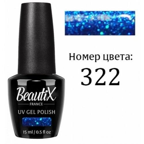 Beautix Гель-лак для ногтей 15 мл (№322)Beautix<br>Beautix – французские гель-лаки премиального качества. Материал отличается простотой в нанесении, плотностью цветов и стойкостью покрытия более 2-х недель без сколов и трещин. Роскошная палитра цветов и регулярно обновляющиеся коллекции будут по вкусу даже самым притязательным мастерам. При этом гель-лаки абсолютно безопасны, не содержат вредных веществ и практически не имеют запаха.<br>  Способ применения:  Делаем маникюр любым удобным вам способом. Придаем форму, бафим.  Обезжириваем ногти жидкостью для устранения лишней влаги и лучшей сцепки поверхности ногтя с материалом.  Наносим базовое покрытие Beautix тонким слоем длинными плавными движениями сверху вниз, отступая от кутикулы на 1-2 мм и не касаясь боковых валиков. Запечатываем торец. Просушиваем в LED-лампе 30 секунд, в UV-лампе - 2 минуты.  Наносим цвет. Первый слой очень тонко, так же длинными плавными движениями максимально близко к кутикуле и боковым валикам, но, не касаясь и не затрагивая их. Запечатываем торец. Полимеризуем в LED-лампе 30 секунд, в UV-лампе - 2 минуты. Покрытие Beautix достаточно плотное, яркое и даже первый слой ложится без проплешин и полос. Вторым более плотным слоем выравниваем цвет (если нужно), снова запечатываем ноготок и полимеризуем.  Наносим верхнее покрытие Beautix (необходимо для защиты от царапин, сколов и выцветания), запечатываем торец, полимеризуем в LED-лампе 30 секунд, в UV-лампе - 2 минуты, достаем из лампы и даем ноготкам остыть 1 минутку. Снимаем липкий слой жидкостью для удаления дисперсии Beautix, после чего покрытие приобретает стойкий глянцевый блеск.  Состав:  Этоксилат (5) Пентаэритритолтетраакрилат, 2-гидроксипропилметакрилат, триметилолпропантриакрилат, 2-гидроксиэтилметакрилат, 1-гидроксициклогексилфенилкетон, Н-диметилакриламид, этилен дистеарамид.  Продукция французской марки Beautix завоевала сердца тысяч российских мастеров, благодаря премиальному качеству, долговечности и безопасности гель-лаков и ст