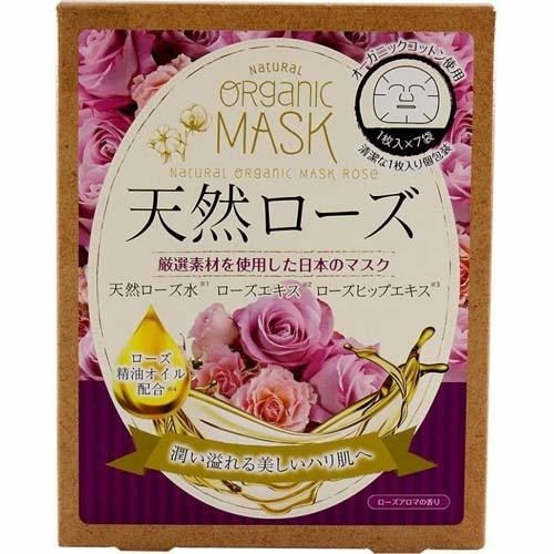 JAPONICA JAPAN GALS Organic Маски для лица с экстрактом розы 7штМаски для лица<br>Органические маски JAPAN GALS с экстрактом розы созданы для глубокого увлажнения кожи. Все компоненты подбирались особенно тщательно, а органический хлопок из которого созданы маски естественно и мягко заботится о лице. Маски подходят для всех типов кожи и в любом возрасте. Чтобы ваша кожа сияла здоровьем, Вам потребуется всего 10-15 минут в день для ухода за ней. Маски очень просты в применении, а после их использования лицо не требует дополнительного умывания. Тканевая основа масок пропитана сывороткой, и благодаря плотному прилеганию маски к лицу состав проникает глубоко в кожу, успокаивая и увлажняя ее изнутри. Так же у маски имеются специальные кармашки для проработки зоны в области глаз. В состав маски входят природная розовая вода, экстракт розы, экстракт шиповника, с добавлением в сыворотку масла розы. Розовая вода содержит в себе концентрированное розовое масло и дистиллированную воду. Розовая вода сохраняет в себе свойства розы и хорошо известна своими полезными свойствами. Она помогает очищать нормальную кожу, при жирной коже действует в качестве тоника, контролируя выделение жира, на чувствительную кожу оказывает охлаждающий эффект и делает ее более гладкой. Экстракт розы препятствует потере кожей влаги, глубоко увлажняет, питает, повышает упругость и эластичность кожу Экстракт шиповника успокаивает раздраженную кожу, осветляет пигментные пятна и улучшает цвет лица, стимулирует синтез коллагена и обновления клеток кожи Масло розы прекрасно увлажняет и тонизирует кожу<br><br>Вес г: 370<br>Объем мл: 350<br>Тип кожи : все типы кожи<br>Консистенция маски : тканевая<br>Часть лица : лицо<br>По времени суток : дневной уход<br>Назначение маски : увлажняющая, питательная, очищающая, отбеливающая<br>Страна производитель : Япония