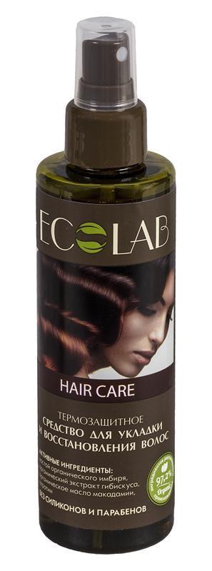 Ecolab Средство для укладки и восстановления волос ТермозащитноеДля волос<br>Средство для укладки и укрепления волос Эколаб содержит более 97% ингредиентов растительного происхождения.Органические экстракты и масла;Средство для укладки и укрепления волос содержит более 97% ингредиентов растительного происхождения<br>Значительно облегчает расчесывание волос, разглаживая их. Продукт не содержит парабенов и силиконов.Органическое масло макадамии способствует хорошему увлажнению и смягчению кожи, устраняет сухость и шелушение, освежает и тонизирует кожу.<br>Органический экстракт имбиря за его способность восстанавливать жировой баланс кожи. Тонизирует, улучшает тругор кожи, оказывает антисептическое и антиоксидантное действие.<br>Экстракт гибискуса тонизирует и укрепляет кожу, обладает противовоспалительным действием.<br><br>Вес г: 250<br>Бренд : Ecolab<br>Объем мл: 200<br>Тип волос : все типы волос<br>Страна производитель : Россия<br>Средство стайлинга : спрей<br>Степень фиксации : слабая, средняя<br>Эффект стайлинга : фиксация, термозащита