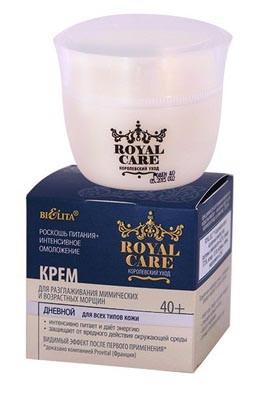Белита Крем дневной для разглаживания мимических и возрастных морщинБелита<br>Крем дневной для разглаживания мимических и возрастных морщин — изысканное средство для королевского ухода за кожей лица. Содержит Королевское желе, которое питает кожу, стимулирует активность клеток, успешно борется с морщинами, усиливает естественную защиту кожи.- интенсивно питает и даёт энергию<br>- защищает от вредного действия окружающей среды<br>Состав: вода, цетеариловый спирт, полисорбат 60, ПЭГ-100 стеарат, цетеарет-25, масло вазелиновое, этилгексилизононаноат, циклопентасилоксан, циклогексасилоксан, цетеариловый спирт, изопропилпальмитат, диизопропиладипат, масло PrunusAmygdalusDulcis сладкого миндаля, сополимер винилпирролидона и акролоилметилтаурата аммония, феноксиэтанол, метилпарабен, этилпарабен, пропилпарабен, фенилпропанол, пропиленгликоль, метилизотиазолинон, изопропилмиристат, масло зародышей triticumvulgare пшеницы, токоферилацетат, БГТ, экстракт маточного молочка, парфюмерная композиция, &amp;amp;lt; 0,001% аллергеновОбъем: 50 мл<br><br>Вес г: 70<br>Бренд : Белита<br>Объем мл: 50<br>Тип кожи : все типы кожи<br>Консистенция : крем<br>Тип крема : увлажняющий, питательный, антивозрастной, укрепляющий<br>Возраст : 40+, 45+, 50+, 55+<br>Эффект : выравнивание, эластичность, сокращает морщины<br>По времени суток : дневной уход<br>Страна производитель : Белоруссия