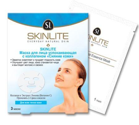 SKINLITE Маска для лица с коллагеном «Сияние кожи»Для лица<br>Маска для лица с коллагеном «Сияние кожи» от Skinlite.- Заметно осветляет и придает гладкость коже- Улучшает цвет лица, кожа становится чище и выглядит моложе и свежее*3 тканевые маски*Для всех типов кожи*Использовать 2-3 раза в неделюМаска для лица с коллагеном Skinlite «Сияние кожи»  - интенсивный уход за кожей лица двойного действия, содержит коллаген и арбутин, осветляющий кожу. Маска насыщает кожу осветляющими компонентами и интенсивно увлажняет ее, осветляет пигментные пятна и делает кожу более эластичной. У вас будет красивый цвет лица, кожа станет мягкой и гладкой, какой она была, когда Вы были моложе.Косметика Скинлайт содержит растительный коллаген (ФИТОКОЛЛАГЕН).Что такое коллаген?Коллаген (от греческих слов kolla - клей и -genes - рождающий, рожденный) - это наиболее распространенный белок, составляющий основу соединительной ткани животных и человека (кожи, связок, сухожилий, костей, хрящей и др.), который обеспечивает её упругость и эластичность. На долю коллагена приходится 25-30 % от общего количества белка человека и 70 % от количества белка кожи.В процессе старения коллагеновые волокна теряют влажность, особенно на коже вокруг глаз, рта и лба, что ведет к появлению морщин. С возрастом коллагеновые волокна становятся толще, однако их количество и эластичность уменьшаются. В результате структура коллагенового матрикса нарушается, содержание влаги в межклеточном веществе дермы уменьшается, и кожа теряет упругость и эластичность.Коллаген! Но какой?Сегодня многие косметические компании предлагают косметику с коллагеном, при этом эффективность косметики зависит от природы и качества коллагена.В современной косметике используются три вида коллагенов: животный (производится из кожи крупного рогатого скота или овечьей плаценты), морской (добывается из кожи рыб) и растительный (экстракты из растений).Согласно последним исследованиям Ассоциации Российских Косметологов, используемый в косметике колла