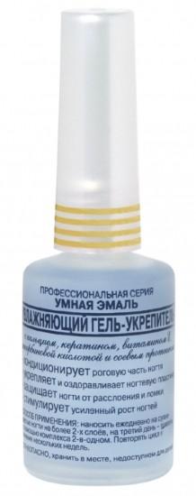 FRENCHI Гель-укрепитель увлажняющийУкрепление и рост ногтей<br>Заметно восстанавливает и упрочняет ногтевую пластину; может быть использован как самостоятельное покрытие, придающее ногтям блеск и здоровый вид; очень быстро сохнет; удобный в использовании<br><br>Вес г: 15<br>Бренд : Frenchi<br>Страна производитель : Россия<br>Тип средства для ногтей : укрепление ногтей