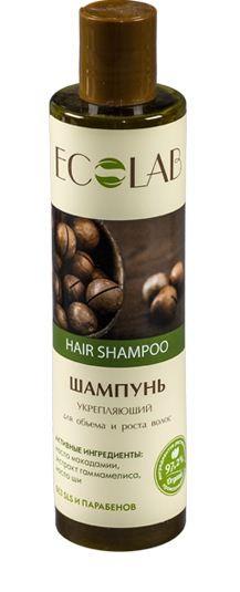 Ecolab Шампунь для объема и роста волос УкрепляющийДля волос<br>Шампуни содержат более 97% ингредиентов растительного происхождения.<br>органические экстракты и масла;<br>масло жожоба;<br>органическое масло зародышей пшеницы;<br>экстракт гибискуса.<br>Эффективно восстанавливает поврежденные волосы, питает, укрепляет и защищает от вредных факторов, таких как укладка феном и солнечные лучи. Продукт не содержит SLS, парабенов и силиконов.Органическое масло макадамии<br>Способствует хорошему увлажнению и смягчению кожи, устраняет сухость и шелушение, освежает и тонизирует кожу.<br>Масло ши (Карите) хранит в себе всю природную силу и абсолютно безопасен даже для детей и людей с очень чувствительной кожей.<br>Экстракт гамамелиса широко используют в косметических и лечебных целях, он оказывает антисептическое и тонизирующее действие.<br><br>Вес г: 300<br>Бренд : Ecolab<br>Объем мл: 250<br>Тип волос : смешанные, поврежденные, тонкие и ослабленные<br>Действие : питание, укрепление, восстановление, для объема, УФ защита, для роста волос<br>Тип средства для волос : шампунь<br>Страна производитель : Россия