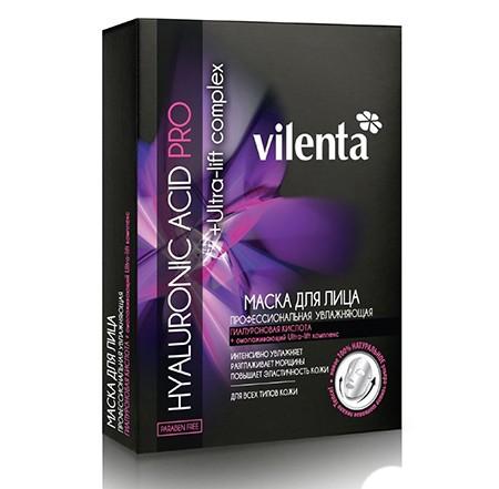 VILENTA Набор подарочный 35+ маски увлажняющие для лицаVilenta<br>Ультратонкая 100% натуральная шелковая маска Tencel, с активной концентрацией гиалуроновой кислоты высшей степени очистки, замедляя процессы старения, сокращает морщины сразу в трех направлениях: длину, глубину и ширину, интенсивно увлажняет, повышает упругость и эластичность кожи. Омолаживающий Ultra-lift комплекс (красной и зеленой водоросли) укрепляет структуру кожи, восстанавливая овал лица. Оливковое масло смягчает и питает, делая кожу бархатисто-гладкой.Тип кожи: Для любого типа обезвоженной и чувствительной кожи.Преимущества: Маска для лица Tencel мягкая, тонкая и приятная на ощупь, четко повторяет контуры лица. Сделана из натурального саморазлагающегося нановолокна bio-целлюлозы на 100% биологически совместимого с кожей.Результат: При двухнедельном курсе вы увидите, как кожа становится более упругой, заметно уменьшаются морщины, кожа мягкая и увлажненная.<br><br>Вес г: 240<br>Бренд : Vilenta<br>Тип кожи : все типы кожи<br>Консистенция маски : тканевая<br>Часть лица : лицо<br>По времени суток : дневной уход<br>Назначение маски : увлажняющая, восстанавливающая, омолаживающая, подтягивающая<br>Страна производитель : Китай
