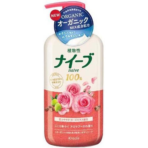 KANEBO NAIVE Жидкое мыло для тела Роза 550мл с дозаторомKANEBO<br>Жидкое мыло с мягкой очищающей основой из компонентов растительного происхождения подходит для ежедневного ухода за кожей (даже за нежной кожей ребёнка). Преобразуясь в густую пену с нежным ароматом розы, бережно очищает от любых загрязнений и отмерших чешуек эпидермиса, легко смывается. Частицы коллагена покрывают кожу нежной вуалью и сохраняют увлажненной и мягкой целый день. Натуральный экстракт розы и аминокислоты, входящие в состав мыла, увлажняют, смягчают, тонизируют и питают кожу. Регулярное применение способствует улучшению микро- циркуляции крови и стимуляции обменных процессов. Состав: ЭКСТРАКТ РОЗЫ, ПОДСОЛНЕЧНОЕ МАСЛО, ВОДА, ГЛИЦЕРИН, калия лаурат, калия миристат, пальмитата, пропиленгликоль, сульфат натрия, гликольстеарил, лаурамидопропил бетаин, полиэтиленгликоль-4, стеарат калия, гидроксипропилметилцеллюлоза, бутиленгликоль, лауриновая кислота, миристиновая кислота, стеариновая кислота, пальмитиновая кислота, тетранатриевая кислота, гидролизованный белок, хлорид натрия, отдушка.<br><br>Вес г: 580<br>Бренд : Kanebo<br>Объем мл: 550<br>Страна производитель : Япония