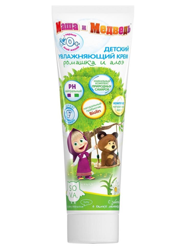 Маша и Медведь Крем универсальный увлажняющий для детей в возрасте от 0 лет 100 млМаша и Медведь<br>Крем бережно<br>ухаживает за нежной детской кожей, интенсивно увлажняет и питает ее. Содержит<br>комплекс натуральных масел, витамин F и аллантоин, которые оказывают<br>восстанавливающее действие и защищают кожу от пересушивания. Нейтральный<br>уровень PH. Крем легко наносится и быстро впитывается.<br><br>Вес г: 120<br>Бренд : Маша и Медведь<br>Объем мл: 100<br>Страна производитель : Россия