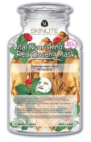 SKINLITE Тонизирующая маска ЖеньшеньДля лица<br>Тонизирующая маска Женьшень от Скинлайт.• Содержит экстракт красного женьшеня, коллаген и витамин Е.• Восточный красный женьшень, насыщенный энергией и витаминами, способствует оживлению и питанию Вашей уставшей коже.• Натуральная целлюлозная основа маски не вызывает раздражения кожи и обеспечивает максимально близкое прилегание к лицу1 маска 18 млСпециально разработанная формула с высокой концентрацией восточного красного женьшеня, коллагена и витамина Е, Skinlite маска для лица оживляет и питает Вашу уставшую кожу. Маска глубоко проникает в кожу, обеспечивая обильное питание и увлажнение.Экстракт красного женьшеня оказывает омолаживающее действие на кожу, нормализует водно-солевой баланс, прекрасно увлажняет кожу. Свойство женьшеня предупреждать преждевременный процесс старения кожи обусловлено высоким содержанием витаминов С и Е - активных антиоксидантов. Благодаря женьшеню кожа получает целый комплекс полезных макро- и микроэлементов.Косметика SKINLITE содержит растительный коллаген (ФИТОКОЛЛАГЕН).Что такое коллаген?Коллаген (от греческих слов kolla - клей и -genes - рождающий, рожденный) - это наиболее распространенный белок, составляющий основу соединительной ткани животных и человека (кожи, связок, сухожилий, костей, хрящей и др.), который обеспечивает её упругость и эластичность. На долю коллагена приходится 25-30 % от общего количества белка человека и 70 % от количества белка кожи.В процессе старения коллагеновые волокна теряют влажность, особенно на коже вокруг глаз, рта и лба, что ведет к появлению морщин. С возрастом коллагеновые волокна становятся толще, однако их количество и эластичность уменьшаются. В результате структура коллагенового матрикса нарушается, содержание влаги в межклеточном веществе дермы уменьшается, и кожа теряет упругость и эластичность.Коллаген! Но какой?Сегодня многие косметические компании предлагают косметику с коллагеном, при этом эффективность косметики зависит от природы и качес
