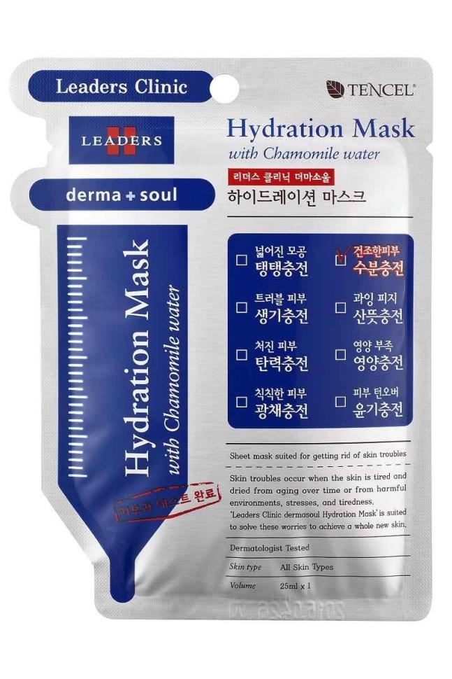 KeraSys Leaders Clinic Маска увлажняющая для лицаLeaders Derma Soul Hydration Mask with Chamomile water<br>Kerasys Маска для лица Лидерс Клиник Дерма Соул<br>УВЛАЖНЯЮЩАЯНатуральный экстракт ромашки, эффективно увлажняет и восстанавливает водный баланс кожи. Дарит коже чувство комфорта. Маска сделана из натурального эвкалиптового волокна тенсель, которое не вызывает раздражение даже у самой чувствительной кожи.<br>Эффект:  увлажнение;  питание;  комфорт<br>Активные компоненты: экстракт ромашки, багульник, бурые водоросли, экстракт портулака, кленовый сироп, экстракт арники, экстракт хауттюнии сердцелистной, экстракт артемизии, экстракт тысячелистника, экстракт корня горечавки, экстракт ромашки английской, ледяной гриб дрожалка фукусовидная.<br>НЕ СОДЕРЖИТ: искусственных красителей и отдушек, парабены, минеральные масла и другие опасные ингредиенты.<br>Протестирована дерматологами.Для всех типов кожи<br><br>Вес г: 40<br>Бренд : KeraSys<br>Объем мл: 25<br>Тип кожи : чувствительная, все типы кожи<br>Консистенция маски : тканевая<br>Часть лица : лицо<br>По времени суток : дневной уход<br>Назначение маски : увлажняющая, питательная<br>Страна производитель : Корея