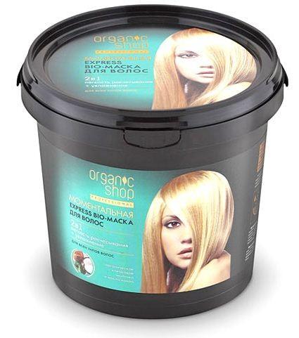 Organic shop Маска-био express моментальная для волос 1000млOrganic shop<br>Моментальная еxpress био-маска обеспечивает максимальный увлажняющий эффект, мгновенно преображая волосы за считанные минуты.. Профессиональная формула 2 в 1 восстанавливает целостность гидролипидной пленки и приглаживает чешуйки кутикулы, что значительно облегчает процесс расчесывания волос. Натуральные компоненты входящие в состав маски регулируют баланс влажности, эффективно препятствуя потере влаги, делают волосы мягкими и шелковистыми. Органическое кокосовое молочко наполняет клетки эпидермиса и волосяных волокон живительной влагой, разглаживает структуру волос, восстанавливая поврежденные участки, делая их идеально гладкими и послушными. Масло какао оказывает целебное действие на кожу головы и волосяные луковицы, питает и укрепляет корни, предупреждает выпадение, возвращая волосам жизненную силу и сияющий блеск.Результат – мгновенное увлажнение и кристальный блеск сильных и здоровых волос<br><br>Вес г: 1050<br>Бренд : Organic shop<br>Объем мл: 1000<br>Тип волос : поврежденные, все типы волос<br>Действие : увлажнение, питание, укрепление, восстановление, легкое расчесывание, разглаживание, от выпадения волос<br>Тип средства для волос : маска<br>Страна производитель : Россия