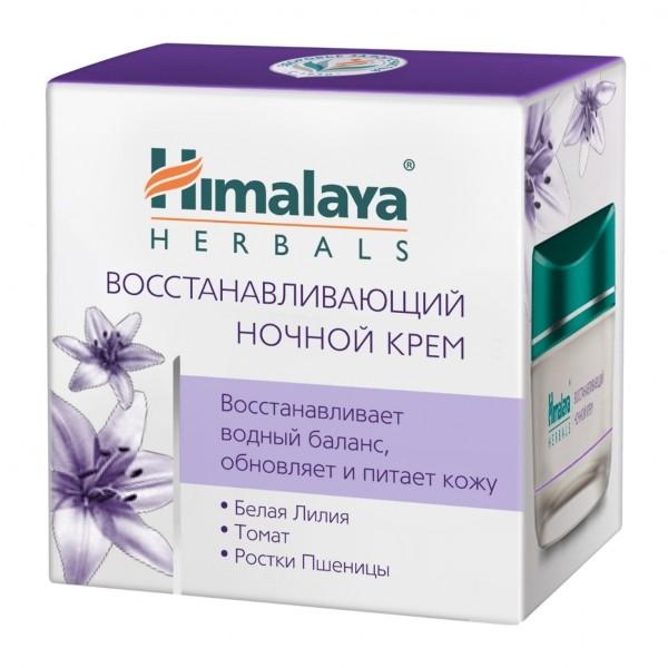 HIMALAYA Крем PREMIUM ночной восстанавливающий водный баланс, обновляет, питает кожуHimalaya Herbals<br>Обеспечивает интенсивное восстановление и питание в ночное время, насыщая кожу необходимыми компонентами. Утром кожа выглядит обновленной, отдохнувшей и заметно помолодевшей.<br><br>Вес г: 60<br>Бренд : Himalaya Herbals<br>Объем мл: 50<br>Тип кожи : все типы кожи<br>Консистенция : крем<br>Тип крема : увлажняющий, питательный<br>Возраст : 30+, 35+, 40+, 45+<br>Эффект : эластичность<br>По времени суток : ночной уход<br>Страна производитель : Индия