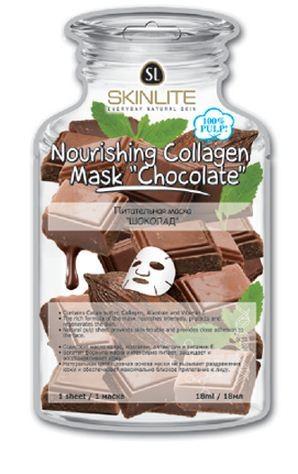 SKINLITE Питательная маска ШоколадДля лица<br>Питательная маска Шоколад от Skinlite.• Содержит масло какао, коллаген, аллантоин и витамин Е.• Богатая формула маски интенсивно питает, защищает и восстанавливает кожу.• Натуральная целлюлозная основа маски не вызывает раздражения кожи и обеспечивает максимально близкое прилегание к лицу1 маска 18 млПитательная тканевая маска для лица Шоколад от Skinlite - активно защищает клетки от воздействия свободных радикалов, замедляя процессы старения, возвращает эластичность и тонус, уменьшает признаки увядания кожи, насыщает питательными веществами. Шоколад содержит антиоксиданты, которые защищают клетки от негативного действия свободных радикалов, а так же микроэлементы и витамины В1, В2, РР и провитамин А. Шоколад интенсивно питает кожу, делает ее бархатистой и нежной, тонизирует и смягчает.При регулярном применении маски кожа насыщается энергией, сияет, выглядит здоровой и молодой!Косметика SKINLITE содержит растительный коллаген (ФИТОКОЛЛАГЕН).Что такое коллаген?Коллаген (от греческих слов kolla - клей и -genes - рождающий, рожденный) - это наиболее распространенный белок, составляющий основу соединительной ткани животных и человека (кожи, связок, сухожилий, костей, хрящей и др.), который обеспечивает её упругость и эластичность. На долю коллагена приходится 25-30 % от общего количества белка человека и 70 % от количества белка кожи.В процессе старения коллагеновые волокна теряют влажность, особенно на коже вокруг глаз, рта и лба, что ведет к появлению морщин. С возрастом коллагеновые волокна становятся толще, однако их количество и эластичность уменьшаются. В результате структура коллагенового матрикса нарушается, содержание влаги в межклеточном веществе дермы уменьшается, и кожа теряет упругость и эластичность.Коллаген! Но какой?Сегодня многие косметические компании предлагают косметику с коллагеном, при этом эффективность косметики зависит от природы и качества коллагена.В современной косметике используются три вида колл