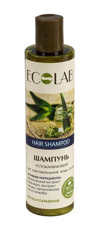 Ecolab Шампунь для чувствительной кожи головы Бережный  для ежедневного использованияДля волос<br>Шампуни содержат более 97% ингредиентов растительного происхождения.<br>органические экстракты и масла.<br>Продукт не содержит SLS, парабенов и силиконов.Масло жожоба<br>Состав масла богат аминокислотами в составе белков. По своей структуре они сходны с коллагеном. Коллаген именно то вещество, которое помогает поддерживать упругость кожи, а значит, продлевать ее молодость.<br>Экстракт алоэ вера<br>Алоэ вера оказывает омолаживающее и заживляющее действие на кожу.<br><br>Вес г: 300<br>Бренд : Ecolab<br>Объем мл: 250<br>Тип волос : нормальные, все типы волос<br>Действие : увлажнение, укрепление<br>Тип средства для волос : шампунь<br>Страна производитель : Россия