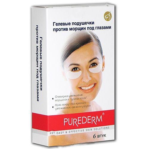 PUREDERM Подушечки гелевые против морщин под глазами 6 штPurederm<br>Гелевые подушечки Purederm специально разработаны для кожи под глазами, которая наиболее чувствительна и склонна к раннему старению. <br>Они бережно и эффективно разглаживают морщинки и гусиные лапки вокруг глаз. Благодаря уникальной гелевой основе, питательные и увлажняющие ингредиенты глубоко проникают в структуру кожи и оказывают длительное воздействие. Кожа становится заметно более упругой, эластичной и гладкой. После 4-х недель использования количество морщинок значительно сокращается.<br>Подушечки не содержат отдушек.<br>Дерматологически протестированы.<br>Гипоаллергенны.<br><br>Вес г: 100<br>Бренд : Purederm<br>Консистенция маски : подушечки/полоски<br>Часть лица : глаза<br>Вид средства для век : маска/патчи<br>По времени суток : дневной уход<br>Страна производитель : Корея