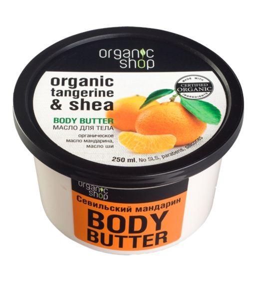 Organic shop Масло для тела Севильский мандаринOrganic shop<br>Мягкое масло для тела Organic Shop моментально увлажняет кожу, насыщая ее витаминами и микроэлементами. Органическое масло мандарина, входящее в его состав, тонизирует кожу и поднимает настроение.Использование: Нанесите на чистую сухую кожу легкими массирующими движениями.Ингредиенты INCI: Aqua, Organic Butyrospermum Parkii органическое масло ши, Organic Camellia Sinensis Leaf Extract органический экстракт белого чая, Glyceryl Stearate, Isopropylpalmitate, Cetearyl Alcohol, Cetearyl Glucoside, Organic Citrus Reticulata Peel Oil органическое масло мандарина, Glycerin, Sodium Stearoyl Gllutamate, Benzyl Alcohol, Benzoic Acid, Sorbic Acid, Parfum.<br><br>Вес г: 300<br>Бренд: Organic shop<br>Объем мл: 250<br>Страна производитель: Россия