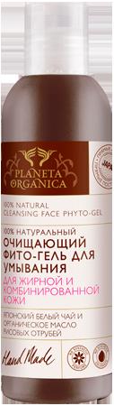 Planeta Organica Гель-фито очищающий для умывания для жирной и комбинированной кожиPlaneta Organica<br>Сапонифицированное масло рисовых отрубей, прошедшее 8-ми часовой процесс омыления, в сочетании с натуральными маслами и экстрактами трав и растений, образуют уникальную формулу фито-геля для умывания, незаменимого в уходе за жирной и комбинированной кожей.  Фито-гель глубоко очищает и сужает поры, нормализует работу сальных желез и водно-липидный баланс кожи.  Японский белый чай оказывает мощное антибактериальное воздействие на кожу: снимает раздражение и устраняет жирный блеск, освежает и улучшает цвет лица.  Способ применения:  Небольшое количество фито-геля нанесите на влажную кожу лица легкими массирующими движениями, смойте теплой водой.  Состав:  Aqua enriched with Saponified Oryza Sativa Bran Oil* (сапонифицированное масло рисовых отрубей), Camellia Sinensis Leaf Extract* (экстракт белого чая), Cymbidium Grandiflorum Extract (экстракт лепестков горной орхидеи), Myrtus (Myrtle) Communis Oil* (масло мирта), Margosa Seed Extract (экстракт маргозы), Aloe Barbadensis Leaf Juice (гель алоэ вера), Euterpe Oleracea Fruit Extract (экстракт ягод асаи), Rhodiola Rosea Oil* (масло родиолы розовой), Calendula officinalis Oil (масло календулы), Oenothera Biennis (Evening Primrose) Oil* (масло примулы вечерней), Tocopherol (витамин Е), Ascorbic Acid Polypeptide (витамин С), D-Panthenol (витамин В5), Disodium Rutinyl Disulfate (витамин Р), Salvia officinalis Leaf Extract (экстракт шалфея), Spirae Ulmaria Plant Extract* (экстракт таволги), Cetraria islandica Extract (экстракт иcландского мха), Curcuma longa (Turmeric) Root Extract (экстракт куркумы), Foeniculum Vulgare Essential Oil (масло фенхеля), Elettaria Cardamomum (Cardamom) Seed Extract (экстракт кардамона), Aralia Elata Root Extract (экстракт аралии маньчжурской), Angelica Аrchangelica Root Extract (экстракт ангелики), Gingko Leaves Extract (экстракт листьев гинкго билоба), Viola Оdorata Flower Extract (экстракт фиал