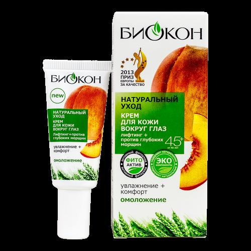 БИОКОН Натуральный Уход 45+ Крем для кожи вокруг глаз Лифтинг Против Глубоких Морщин 20млБИОКОН<br>Это высокоэффективный косметический продукт с омолаживающим эффектом, который обеспечивает натуральный уход за кожей век от 45-ти лет. Он создан специально для зрелой кожи, чтобы запускать естественный процесс обновления и омолаживания, сокращать количество и уменьшать глубину морщин, оказывать укрепляющее и подтягивающее действия. Косметическая формула разработана на основе натурального персикового масла и концентрата растительных ДНК пшеничных ростков, за счет которых крем надлежащим образом ухаживает за нежной кожей вокруг глаз. Состав обогатили ЭКОсертифицированной гиалуроновой кислотой - она позволяет средству оказывать мощное увлажняющее действие. Также формула отличается содержанием натурального кофеина из зеленого чая. Этот активный компонент ускоряет в клетках обменные процессы и улучшает микроциркуляцию. Нежный крем имеет приятный аромат с нотками персика и чая, обладает легкой быстро впитывающейся текстурой.<br><br>Вес г: 35<br>Бренд : Биокон<br>Объем мл: 20<br>Часть лица : глаза<br>Вид средства для век : крем<br>По времени суток : дневной уход<br>Страна производитель : Украина