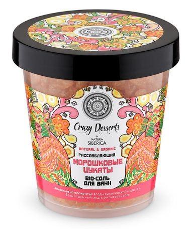 Натура Сиберика соль-bio для ванны Морошковые цукаты 450млУход за телом<br>Засахаренные дикие ягоды дарят столько же удовольствия и пользы, как горячая расслабляющая ванна, позволяющая снять с себя груз забот и отвлечься от суеты. Натуральные компоненты BIO-СОЛИ расслабляют и успокаивают, погружая в ароматную негу удовольствия.Ягоды сахалинской морошки настоящий северный кладезь витаминов А, Е, D, которые питают кожу, делая её мягкой и невероятно гладкой.Белый таежный мед природный источник крепкого сибирского здоровья и красоты. Благодаря эфирным маслам и антиоксидантам входящим в его состав, он эффективно восстанавливает кожу, а нежный сладковатый аромат позволяет расслабиться и набраться сил.Мамонтовая соль уникальный природный продукт, богатый минералами и микроэлементами, которые способствуют обновлению кожи, даря ей здоровье и красоту.<br><br>Вес г: 500<br>Бренд : Натура Сиберика<br>Объем мл: 450<br>Страна производитель : Россия