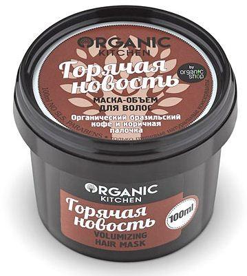 Organic shop Маска-объем для волос Горячая новость100млOrganic shop<br>Не пропусти горячую новость этого сезона! Умопомрачительный объем для Ваших волос! Новая маска обеспечивает полноценное питание волос, не утяжеляя их, увеличивая в объеме и приподнимая у корней. Органический бразильский кофе укрепляет волосы, заряжает их энергией, делая их густыми, упругими и сильными. Коричная палочка уплотняет структуру волос и придает зеркальный блеск. Пышность и эластичность - обеспечены Вашим красивым и здоровым волосам.Способ применения: Нанесите маску на влажные вымытые волосы, распределите равномерно по всей длине, оставьте на 3-5 мин., смойте водой.Объем: 100 мл.<br><br>Вес г: 130<br>Бренд : Organic shop<br>Объем мл: 100<br>Тип волос : все типы волос<br>Действие : питание, укрепление, для объема, блеск и эластичность<br>Тип средства для волос : маска<br>Страна производитель : Россия