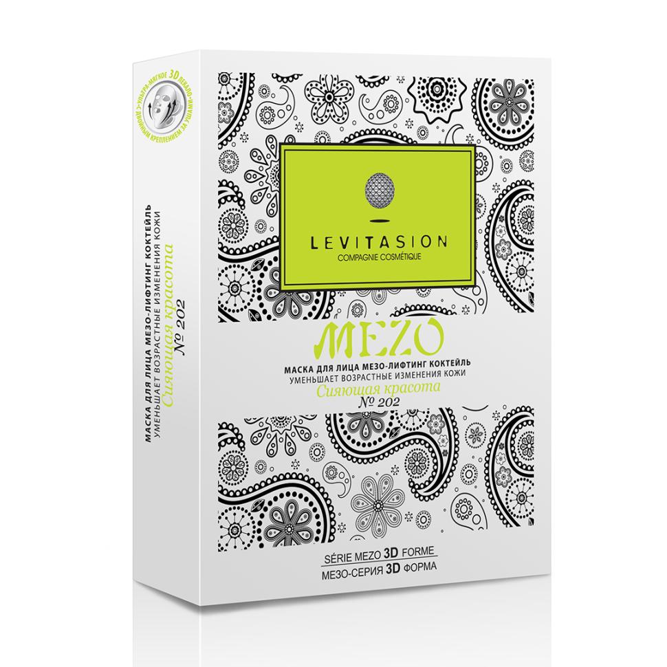 VILENTA НАБОР подарочный №202 маска для лица мезо-лифтинг коктейль уменьшает возрастные изменения кожиVilenta<br>Подарочный набор MEZO масок для лица Сияющая красота №202В наборе 5 масокДействие: Обеспечивает мощный лифтинг, глубоко насыщает кожу влагой, укрепляет дермальный матрикс, восстанавливает упругость кожи,  улучшает цвет лица, дарит выраженный омолаживающий эффект, активно борется с проблемами дряблости кожи.Тип кожи: Для сухой и чувствительной кожи.Результат: Ваша кожа становится более гладкой и упругой, даже глубокие морщины заметно разглаживаются, возвращаются молодость и сияние!Применение: Тщательно очистите область лица и шеи. Нанесите маску на область лица и шеи на 20 минут. Снимите маску, ополосните лицо и шею водой.<br><br>Вес г: 240<br>Бренд : Vilenta<br>Тип кожи : сухая, чувствительная<br>Консистенция маски : тканевая<br>Часть лица : лицо<br>По времени суток : дневной уход<br>Назначение маски : увлажняющая, восстанавливающая, омолаживающая, выравнивающая<br>Страна производитель : Китай