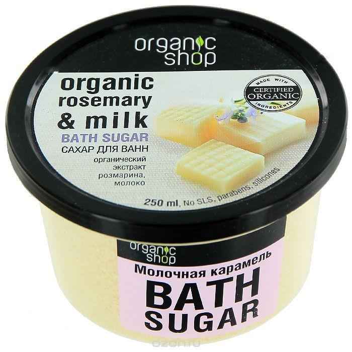 Organic shop Сахар для ванн Молочная карамельOrganic shop<br>Сахар для ванн Молочная карамель. Предназначен для принятия ванн. Нежный сахар для ванн Органик Шоп с органическим экстрактом розмарина и молоком превосходно ухаживает за кожей. Насыщает ее витаминами, увлажняет, питает и дарит ощущение гладкости и свежести.Состав: Organic Rosmarinus Oficinalis Extract органический экстракт розмарина, Milk Powder молоко, Milk Protein молочные протеины, Sucrose тростниковый сахар, Parfum, Panthenol Д-пантенол, tocopherol, Citric Acid.Способ применения: Растворите 4 столовые ложки во всем объеме ванны при температуре 36 - 38°С. Продолжительность приема процедуры 10-15 минут. Условия и сроки хранения: Срок годности: см. на упаковке. Хранить в местах недоступных для детей. Не использовать после истечения срока годности.<br><br>Вес г: 300<br>Бренд: Organic shop<br>Объем мл: 250<br>Страна производитель: Россия