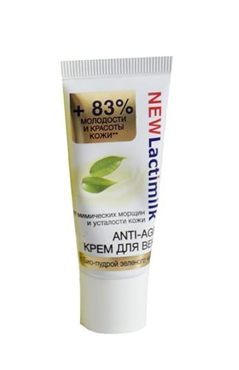 Lactimilk крем для век от мимических морщин ANTI-AGELactimilk<br>Крем на основе молочных пептидов, комплекса пробиотиков и кофеина с био-пудрой зелёного чая.Моментально восстановить тонус кожи, разгладить морщинки и снять следы усталости и стресса Вам поможет anti-age крем для век на основе комплекса уникальных натуральных компонентов из молочных пептидов, пробиотиков и кофеина с био-пудрой зеленого чая. Крем отлично увлажняет и питает, устраняет припухлости и тёмные круги, придавая нежной коже вокруг глаз невероятную упругость и свежесть. Молочные пептиды, проникая в самые глубокие слои кожи, эффективно борются с возрастными изменениями. Комплекс пробиотиков улучшает защитные функции кожи, способствует усиленной регенерации клеток, предупреждает потерю влаги, стимулирует выработку эластина и коллагена, придает коже мягкость и бархатистость. Кофеин помогает избавиться от отечности и усталости глаз, делая взгляд молодым и выразительным.<br><br>Вес г: 30<br>Бренд : Lactimilk<br>Объем мл: 20<br>Часть лица : глаза<br>Вид средства для век : крем<br>По времени суток : дневной уход<br>Страна производитель : Россия
