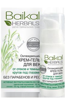 Baikal Herbals Крем-гель для век ОхлаждающийBaikal Herbals<br>Охлаждающий крем-гель для век, созданный на основе экстрактов растений Байкала, бережно ухаживает за нежной кожей век, быстро устраняя следы усталости. Камчатский подснежник обеспечивает глубокое и длительное увлажнение. Линнея успокаивает кожу, софора японская снимает отёчность. Благодаря натуральным активным компонентам, крем борется с темными кругами и припухлостями, защищает, питает и восстанавливает кожу вокруг глаз. Рекомендуется хранить крем в холодильнике, для лучшего тонизирующего эффекта при его нанесении. Не содержит парабенов и PEG.<br><br>Вес г: 30<br>Бренд : Baikal Herbals<br>Объем мл: 15<br>Консистенция маски : кремообразная<br>Часть лица : глаза<br>Вид средства для век : крем, гель/бальзам<br>По времени суток : дневной уход<br>Страна производитель : Россия