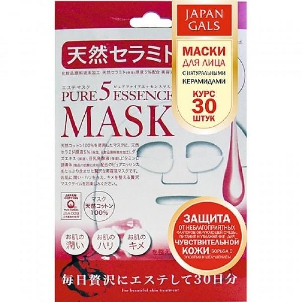 JAPONICA JAPAN GALS Маски для лица с натуральными керамидами + Нано-коллаген защита для чувствительной кожи 30шт.Маски для лица<br>Керамиды — важный компонент ненасыщенных жирных кислот, вырабатываемых нашим организмом. Вместе с другими веществами они защищают кожу от воздействия вредных факторов окружающей среды, аллергенов и токсических веществ. При их дефиците естественный защитный барьер кожи нарушается, и результат не заставляет себя долго ждать: кожа шелушится, раздражается, остро реагирует как на солнце, так и на мороз, а главное — плохо переносит водопроводную воду. Керамиды, входящие в питательный раствор маски, питают и увлажняют кожу, восстанавливая ее естественный защитный барьер. Эта маска особенно подходит для чувствительной кожи. Также, в состав входят: экстракт сои, ферментированное соевое молоко (увлажнение), витамин С (природный антиоксидант) , что делает маску по-настоящему люксовым уходом. Маска глубоко увлажняет, возвращает упругость и выравнивает текстуру кожи.<br><br>Вес г: 610<br>Бренд : Japonica<br>Объем мл: 600<br>Тип кожи : чувствительная<br>Консистенция маски : тканевая<br>Часть лица : лицо<br>По времени суток : дневной уход<br>Назначение маски : увлажняющая, питательная, восстанавливающая, очищающая, омолаживающая<br>Страна производитель : Япония