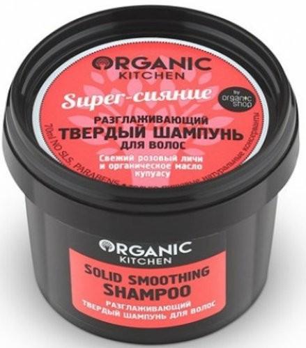 Organic shop KITCHEN Шампунь твердый разглаживающий для волос Super-сияние70млДля волос<br>Твердый разглаживающий шампунь деликатно очищает волосы и возвращает им сияние и красоту. Свежий розовый личи увлажняет и насыщает витаминами, органическое масло купуасу глубоко питает и разглаживает волосы по всей длине. Головокружительный бриллиантовый блеск Ваших волос привлекает внимание и пробуждает нежные чувства.Способ применения: Нанесите шампунь на влажные волосы, массирующими движениями взбейте в пену, смойте водой.<br><br>Вес г: 120<br>Бренд : Organic shop<br>Объем мл: 70<br>Действие : увлажнение, питание, блеск и эластичность, разглаживание<br>Тип средства для волос : шампунь<br>Страна производитель : Россия