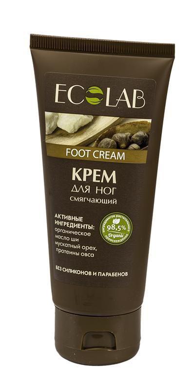 Ecolab Крем для ног СмягчающийДля тела<br>Смягчающий крем для ног Эколаб содержит более 97% ингредиентов растительного происхождения. Не содержит парабенов и силиконов.Масло ши (Карите) хранит в себе всю природную силу и абсолютно безопасен даже для детей и людей с очень чувствительной кожей.<br><br>Вес г: 120<br>Бренд : Ecolab<br>Объем мл: 100<br>Страна производитель : Россия