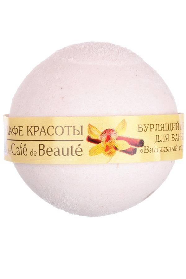 Кафе Красоты Бурлящий шарик для ванны Ванильный сорбетКафе красоты<br>Бурлящий шарик для ванны Ванильный сорбет - экстракт ванили, масло миндаля.<br><br>Вес г: 120<br>Бренд : Кафе Красоты<br>Страна производитель : Россия