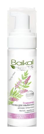 Baikal Herbals Пенка для умывания ВоздушнаяBaikal Herbals<br>Воздушная пенка для умывания, созданная на основе экстрактов растений Байкала, мягко и эффективно очищает кожу, придаёт ей сияющий и свежий вид. Солодка уральская тонизирует и разглаживает кожу. Шалфей и вербена снимают воспаления и покраснения, нормализуют кожное дыхание. Капорский чай смягчает кожу, препятствует появлению чувства стянутости. Благодаря натуральным активным компонентам, пенка усиливает защитные функции кожи, препятствует обезвоживанию, дарит ощущение идеальной чистоты и комфорта. Не содержит парабенов и PEG.<br><br>Вес г: 180<br>Бренд : Baikal Herbals<br>Объем мл: 150<br>Тип кожи : все типы кожи<br>Вид очищающего средства : пенка<br>Страна производитель : Россия